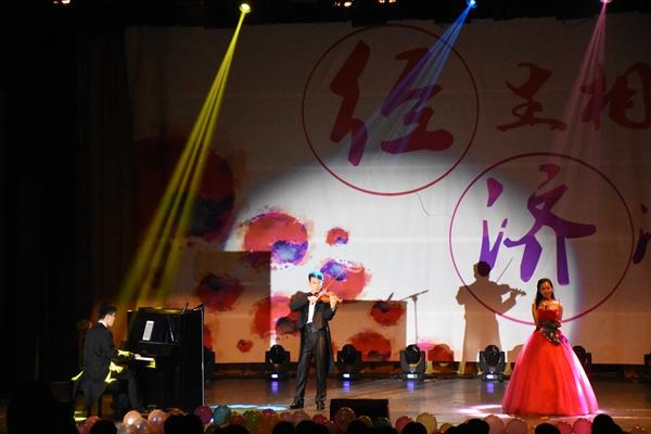 经济学院举办2016年迎新晚会