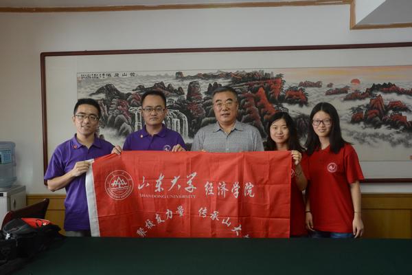 经济学院赴潍坊,青岛走访校友-山东大学经济学院
